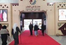 "Photo of معرض ""صنع في قطر"" على أرض الكويت.. هكذا تحولت المحنة إلى منحة"