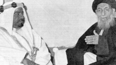 Photo of التزوير والمال السعودي وراء حصول البحرين على استقلالها  من ايران !