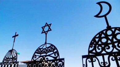 صورة مؤتمر الديانة الإبراهيمية من منظور التوحيد